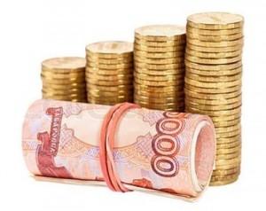 Займы в Крыму на выгодных условиях